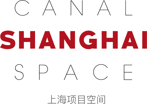 CANAL SHANGHAI PROJECT